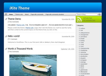 china-wordpress-theme-ikite.jpg