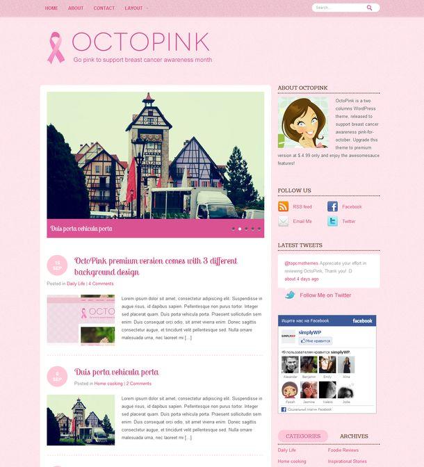 WordPress тема для женского сайта